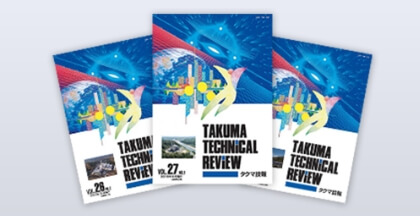 TAKUMA Technical Review