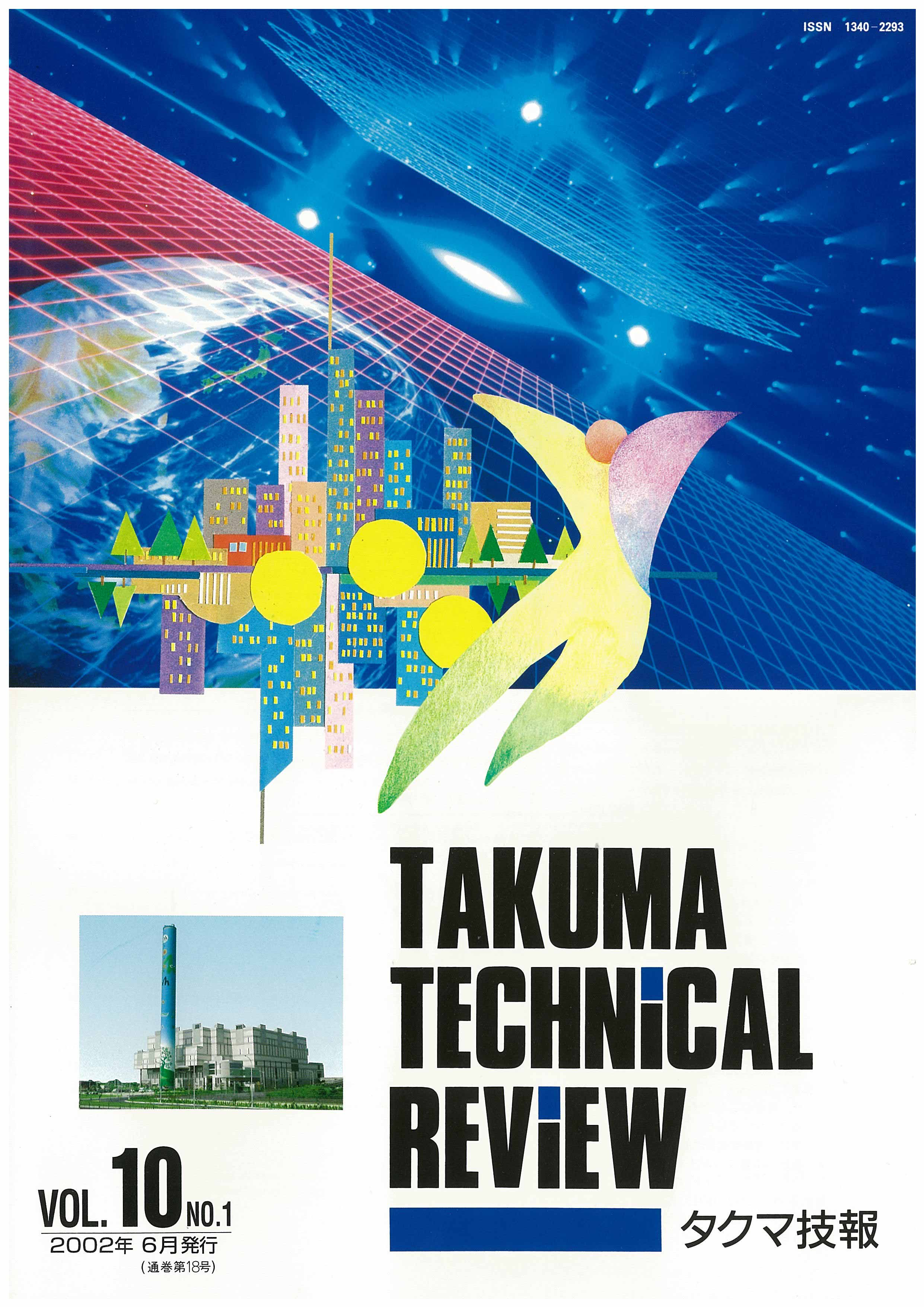 VOL.10 NO.1 (published in Jun-2002)